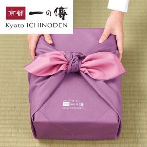 京都一の傳特製 オリジナル風呂敷[GH-1]|ichinoden
