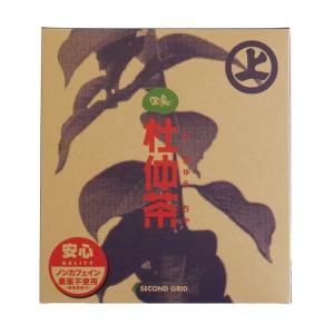 送料無料 因島杜仲茶 150g (5g×30) 2箱セット 国産無農薬 とちゅう茶 ノンカフェイン ノンカロリー
