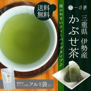 名称:深蒸し茶ティーバッグ 内容量:5g×10P 原材料名:緑茶(三重県) 賞味期限:製造日より10...
