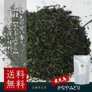 名称:煎茶 原材料名:緑茶(鹿児島) 内容量:70g×2 賞味期限:製造日より10カ月 保存方法:高...