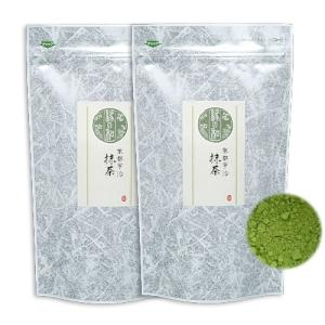 抹茶 京都産 宇治抹茶 200g (100g×2) お薄 日本茶 緑茶 パウダー 粉末 送料無料