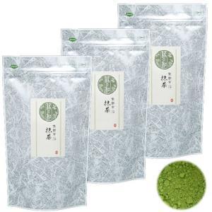 抹茶 京都産 宇治抹茶 300g (100g×3) お薄 日本茶 緑茶 パウダー 粉末 送料無料