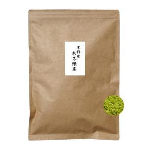 名称:粉末緑茶 原材料:緑茶(国産) 内容量:500g 製造者:株式会社高村園 広島市安佐北区口田南...