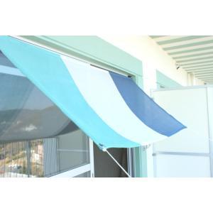 おしゃれな日よけ イチオリシェード   アパートメントタイプ          3ボーダー マリンブルー        目かくし サンシェード|ichiori-inc