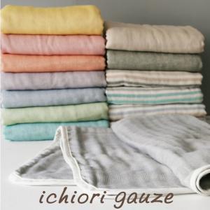 ガーゼケット日本製 シングル 三河木綿 綿100% 14色の彩り やわらか速乾5重織りガーゼケット 140x200cm|ichiori-inc