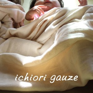 ガーゼケット日本製 ハーフ               綿麻5重織ガーゼケット リネンツイル  約155x100cm |ichiori-inc