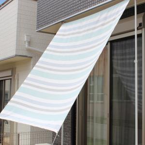 夏の日差し対策に おしゃれでかわいい  日よけシェード イハナ ブルー 巾175cmx200cm|ichiorishade-shop