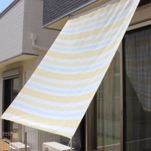 夏の日差し対策に おしゃれでかわいい  日よけシェード イハナ イエロー 巾175cmx200cm|ichiorishade-shop