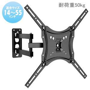 ★タイムセール★14〜42型液晶テレビ壁掛金具 上下左右角度...