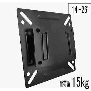 17〜27型液晶テレビ壁掛け金具 【同商品、10...の商品画像