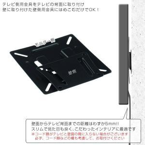 17〜27型液晶テレビ壁掛け金具 【同商品、1...の詳細画像2
