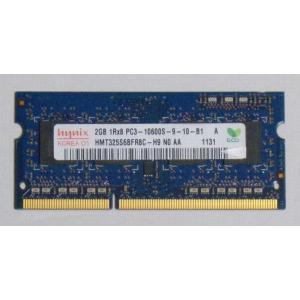 ノートパソコン用メモリ HYNIX製 PC3-10600S 2GB 1枚 204ピン 相性抜群 クリックポスト便送料無料 代引不可|ichioshiyasan