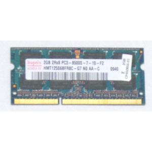 ノートパソコン用メモリ HYNIX製 PC3-8500S 2GB 1枚 204ピン 相性抜群 メール便送料無料 代引発送不可|ichioshiyasan