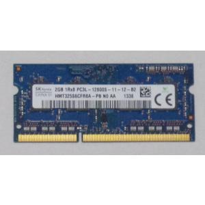ノートパソコン用メモリ SK HYNIX製 PC3-12800S 2GB 1枚 204ピン 相性抜群 クリックポスト便送料無料 代引不可|ichioshiyasan