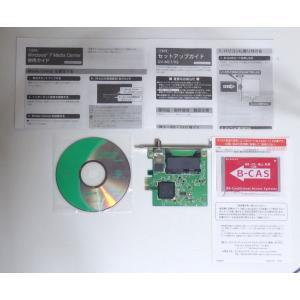 I-O DATA製 地上波デジタル・BS・110度CS対応テレビチューナー GV-MC7/XS USED レターパックプラス便送料無料 代引不可