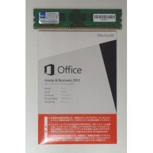 開封 Microsoft Office 2013 Home&Business DSP版+パーツ(メモリ) クリックポスト便送料無料 代引不可