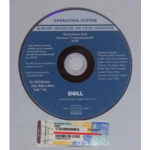 DELL Windows7 Pro 32bit SP1 再イ...