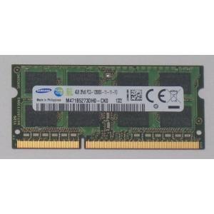 ノートパソコン用メモリ SAMSUNG製 PC3-10600S 2GB 1枚 204ピン 16チップ搭載 相性抜群クリックポスト便送料無料 代引不可|ichioshiyasan