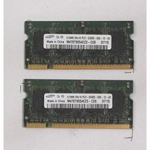 ノートパソコン用メモリ SAMSUNG製 PC2-5300S 512MB 2枚セット 相性抜群 クリックポスト便送付送料無料 代引不可|ichioshiyasan