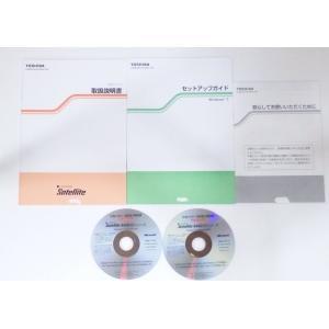 東芝 ノートパソコン Dynabook Satalite B...