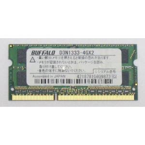 ノートパソコン用メモリ BUFFALO製 PC3L-12800S 低電圧タイプ 2GB 1枚 204ピン 相性抜群 クリックポスト便送料無料 代引不可|ichioshiyasan