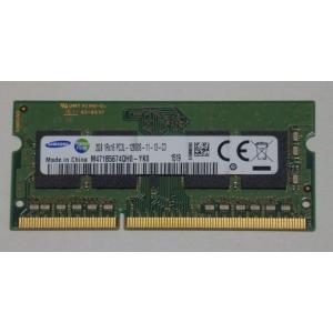 ノートパソコン用メモリ SAMSUNG製 PC3L-12800S 低電圧タイプ 2GB 1枚 204ピン 相性抜群 クリックポスト便送料無料 代引不可|ichioshiyasan