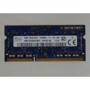 ノートパソコン用メモリ SAMSUNG製 PC3-12800S 2GB 204ピン 相性抜群 クリックポスト便送料無料 代引不可|ichioshiyasan