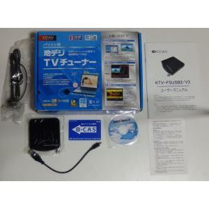 美品 KEIAN製 USB接続地上波デジタルテレビチューナー KTV-FSUSB2/V3 動作確認済|ichioshiyasan