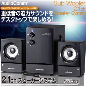 新品 送料無料 重低音の迫力サウンド パソコンでも使えます ...
