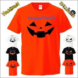 2ec06383a0cfe  おもしろTシャツ HALLOWEEN Tシャツ  ハロウイン パロディTシャツ おみやげ プレゼント 子供Tシャツ