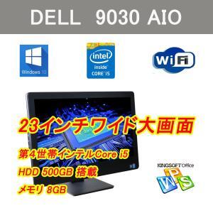 新品キーボード、マウス付属  最新Win10搭載 一体型PC   20型ワイド HP100omni 5130jp  メモリ 4GB  大容量HDD750GB  office|ichiya1