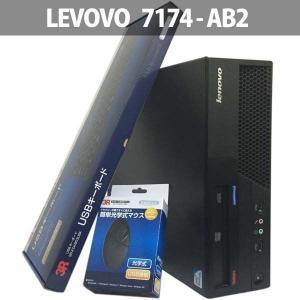 中古パソコン LENOVO  Win7モデル Pentium Dual-Core E5400 2.7GHz メモリ高速DDR3 4GB HDD160GB搭載 Windows7Pro (64bit) リカバリ DtoD 領域有 ichiya1