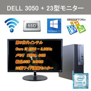 特価セール   中古パソコン  24インチ液晶セット DELL  780  Core 2  2.93GHz  メモリ4GB  HDD320GB    Windows10  Home 64bit  リカバリ DtoD 領域  Office|ichiya1