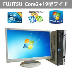中古パソコン  19インチワイド液晶セット   Win7モデル  FUJITSU    Core2 2.93GHz メモリ 4GB  250GB Windows7  リカバリ領域有 Office|ichiya1