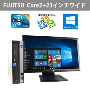 中古パソコン 23型ワイド液晶セット フルHD  新品キーボート&マウス  Windows10  FUJITSU   高速Core2 2.93GHz メモリ4G  320GB|ichiya1