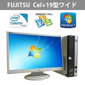 中古パソコン 大人気モデル 特価セール Fujitsu  Celeron 2.2GHz  メモリ2GB  250GB Win7Pro 32bit リカバリ DtoD 領域有 office