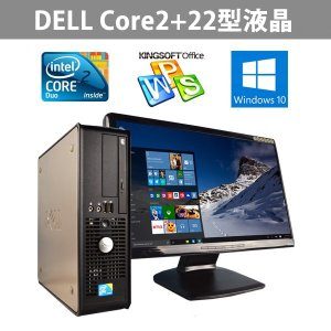 中古パソコン  新品キーボート&マウス 最新Windows10 高速Core2 2.93GHz搭載   大画面 22型ワイド液晶セット  DELL   4G  320GB Kingoffice|ichiya1
