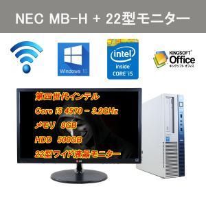 中古パソコン 新品キーボード、マウス  Win10搭載 中古パソコン 23インチ液晶セット DELL  990  第2世代Corei3  2120  3.3GHz メモリ4GB  320GB office|ichiya1