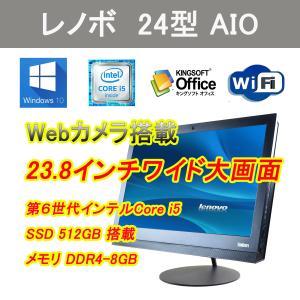 中古パソコン    23インチ一体型パソコン  大容量8GB  最新Win10搭載  FUJITSU  K553  第3世代 Corei5   2.6GHz 高性能   320GB Office|ichiya1