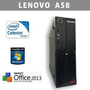 Office2013搭載 中古パソコン Lenovo A58 Win7モデルceleron 2.2Ghz メモリ2G HDD250GB Windows7Pro (32bit) リカバリ DtoD 領域有 ichiya1