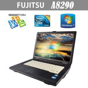 特価セール  中古ノートパソコン 15.6インチ大画面 FUJITSU 高速Core2 2.53GHz 4GB  250GB  Win7  kingoffice|ichiya1