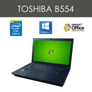 中古ノートパソコン   最新Win10    第4世代  Corei5 搭載   15.6インチ  TOSHIBA  B554  メモリ8GB  320GB  Office|ichiya1