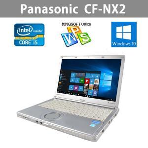 中古ノートパソコン  高性能 12.1インチ Panasonic  CF-NX2ADHCS 第3世代 Corei5  2.7GHz  4GB  大容量250GB Win10|ichiya1
