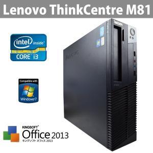 office2013搭載 中古パソコン Lenovo ThinkCentre M81 最速CPU 第二世代Core i3 3.3GHz メモリ4GB HDD250GB Windows7Pro (64bit) リカバリ DtoD 領域有|ichiya1