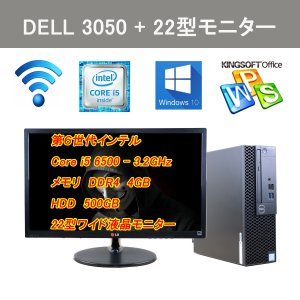 中古パソコン   新品キーボート マウス  最新Windows10 高速Core2 2.93GHz搭載   大画面 23型ワイド液晶セット  HP Core2 2.93GHz  4G  500GB office|ichiya1