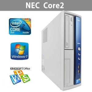 中古パソコン  NEC  Core2 2.93GHz  大容量メモリ 4GB HDD320GB  Windows7  リカバリ 領域有 office|ichiya1