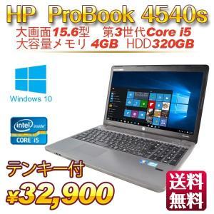 中古ノートパソコン  テンキー付  HP  4540S 大画面15.6型ワイド 第3世代 Core i5  2.5GHz  メモリ4GB  HDD320GB   Win10  Office|ichiya1