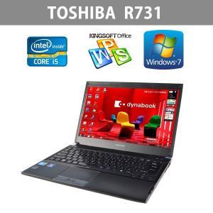 中古ノートパソコン  13.3型 TOSHIBA Dynabook R731  第2世代Core i5 2.5GHz メモリ4GB  大容量250GB搭載  Windows7  office|ichiya1