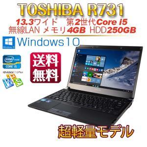中古ノートパソコン  薄型  TOSHIBA  R731  Office搭載  13.3型ワイド   第2世代Corei5 2.5GHz  メモリ4GB    HDD250GB   Windows10|ichiya1