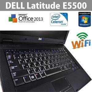 中古ノートパソコン DELL Latitude E5500 Office2013 大画面15.4型ワイド CPUCeleron 2.2GHz メモリ2GB HDD160GB Windows7 (32bit) リカバリDtoD領域有|ichiya1|02